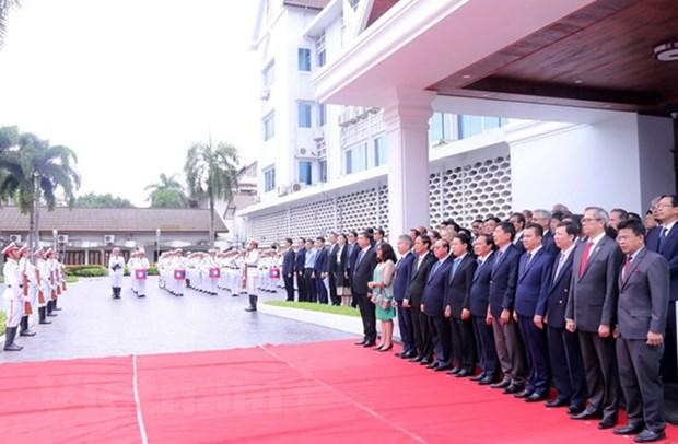 Le Laos celebre le 51e anniversaire de l'ASEAN hinh anh 1