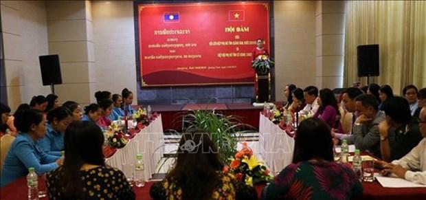 Les unions des femmes de Quang Nam et Sekong (Laos) intensifient leur cooperation hinh anh 1