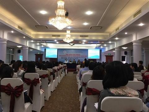 Securite sociale: dialogue entre entreprises et dirigeants a Ho Chi Minh-Ville hinh anh 1
