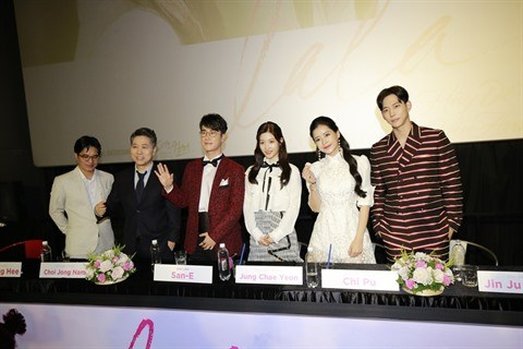 Film de cooperation internationale: en attendant de plus grands succes hinh anh 1