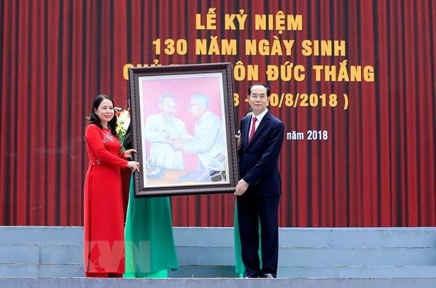 Celebration solennelle du 130e anniversaire du president Ton Duc Thang hinh anh 1
