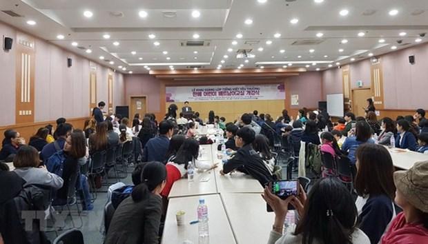 L'apprentissage du vietnamien est devenu le choix de nombreux Sud-coreens hinh anh 1