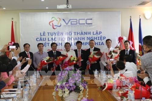 Le club des entreprises vietnamiennes au Cambodge voit le jour hinh anh 1