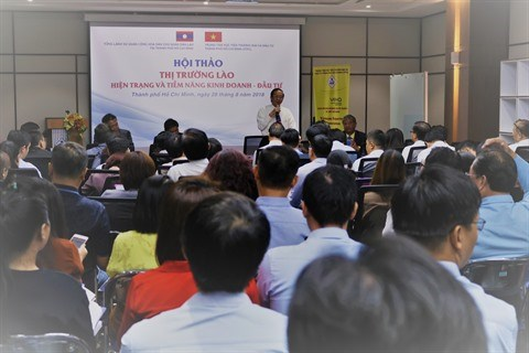 Ho Chi Minh-Ville organisera une foire-exposition a Savannakhet hinh anh 1