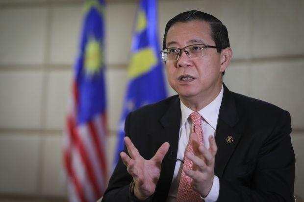 La Malaisie s'efforce d'ameliorer sa situation financiere hinh anh 1