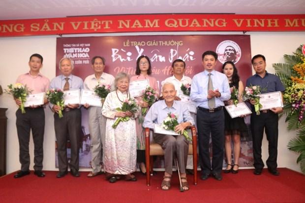 Remise des prix «Bui Xuan Phai - pour l'amour de Hanoi» hinh anh 1