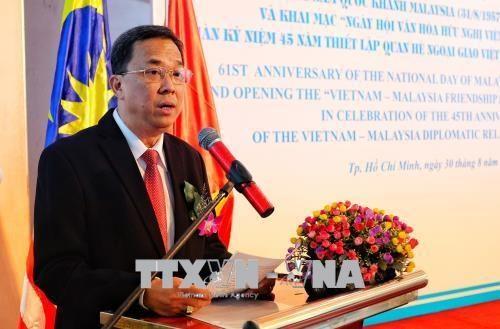 Une rencontre celebrant la Fete nationale de Malaisie a Ho Chi Minh-Ville hinh anh 1