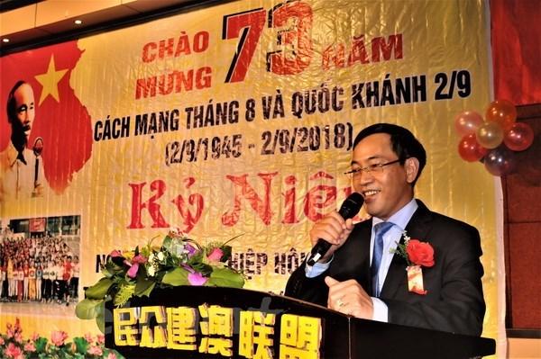 La communaute des Vietnamiens a l'etranger celebre la Fete nationale hinh anh 1