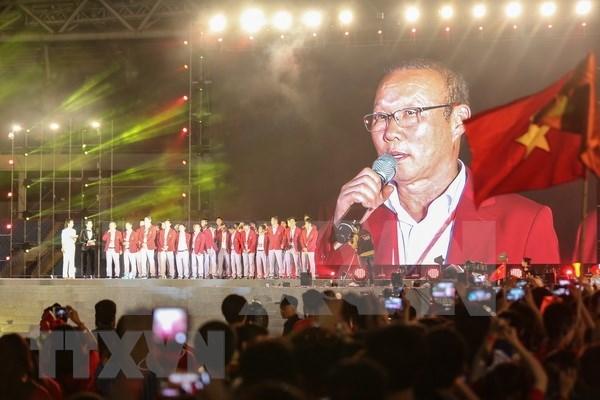 """""""Gloire au Vietnam"""", ceremonie en l'honneur des sportifs en competition aux ASIAD 2018 hinh anh 1"""