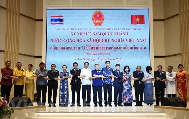 La fete nationale vietnamienne celebree dans plusieurs pays hinh anh 1