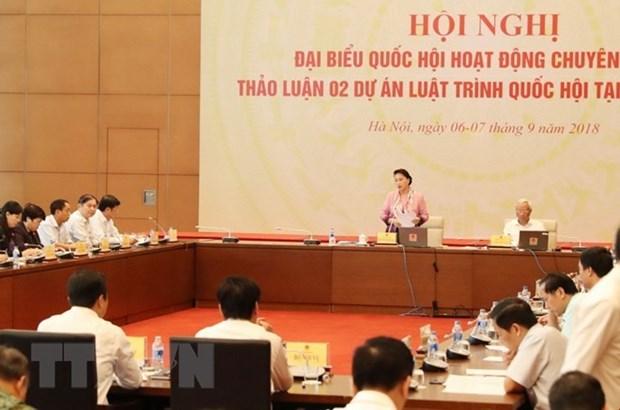 Les deputes discutent de projets de loi sur la lutte anti-corruption et l'enseignement superieur hinh anh 1