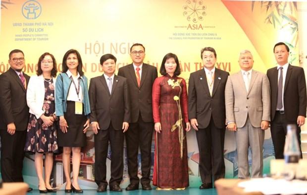 Promotion du developpement du tourisme dans le reseau des grandes villes hinh anh 1