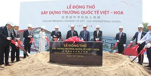 Construction d'une ecole destinee aux enfants d'experts etrangers a Binh Duong hinh anh 1