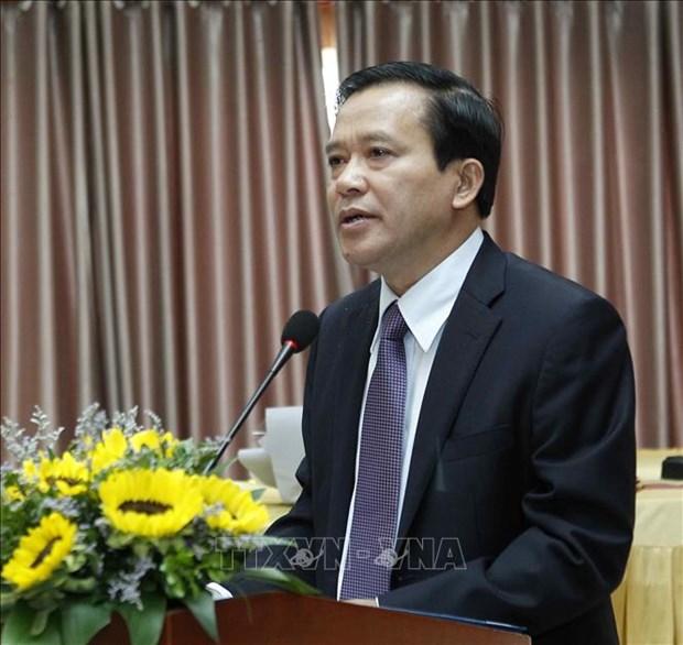 Congres de l'Association d'amitie Vietnam-Iran a Hanoi hinh anh 1