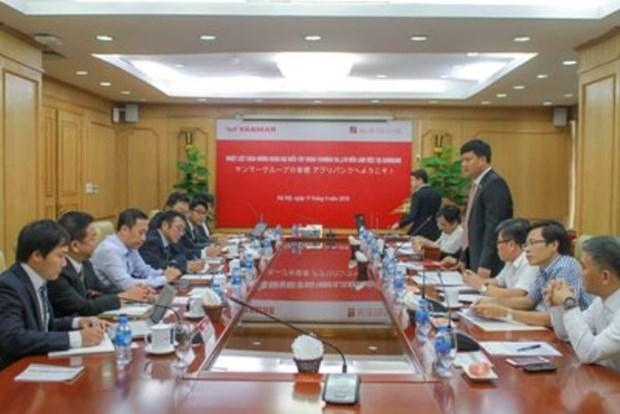 Agribank renforce la cooperation avec le groupe japonais Yanmar hinh anh 1