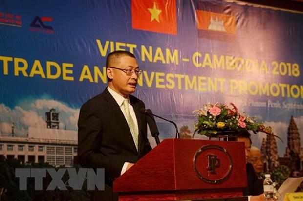 Forum de promotion du commerce Vietnam-Cambodge hinh anh 1