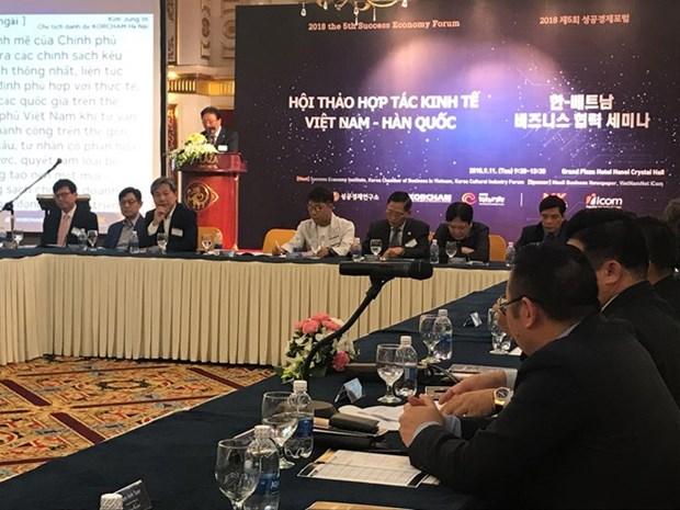 Le marche de la culture et des loisirs du Vietnam devrait croitre de 10,7% hinh anh 1