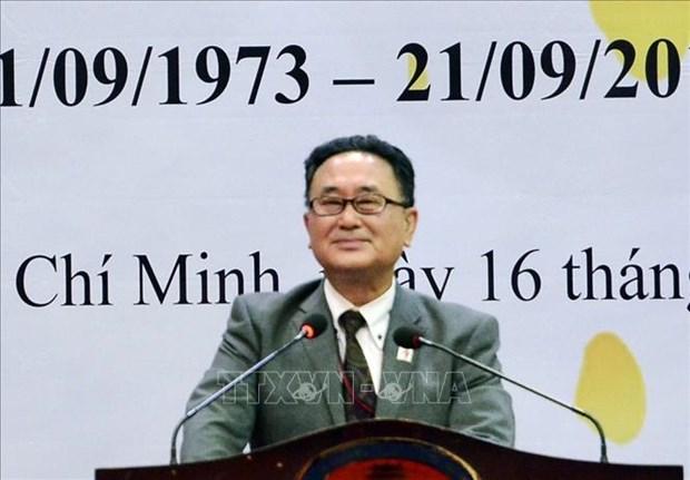 La fete Vietnam - Japon a Ho Chi Minh-Ville hinh anh 1