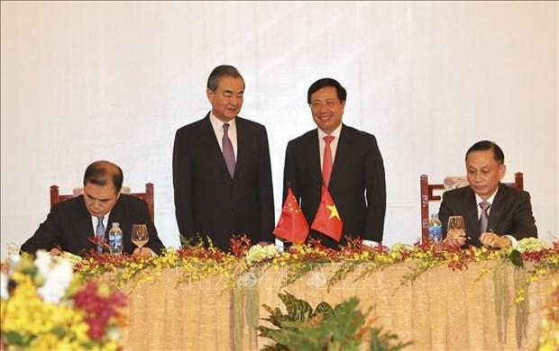 Le Comite de pilotage de la cooperation bilaterale Vietnam-Chine se reunit hinh anh 1