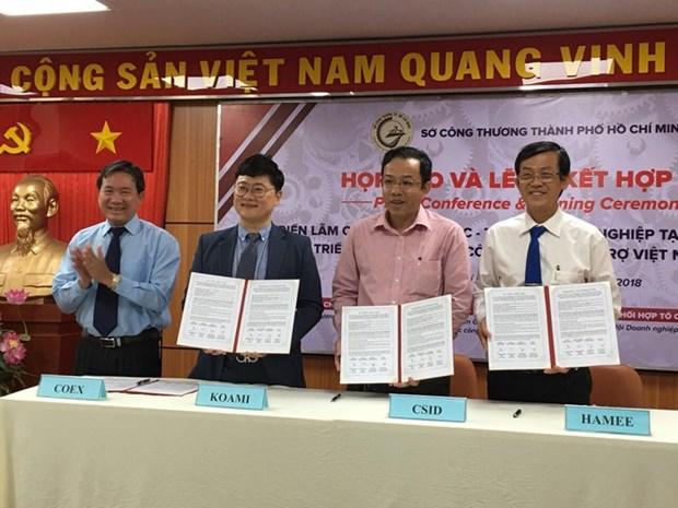Pres de 350 entreprises au Salon international des machines industrielles au Vietnam hinh anh 1
