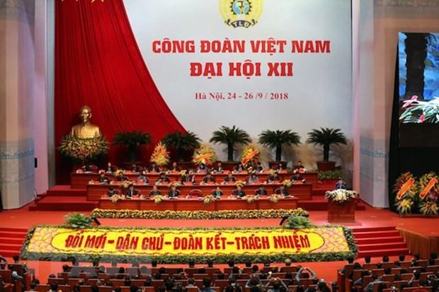Le 12e congres syndical national du Vietnam s'ouvre a Hanoi hinh anh 1