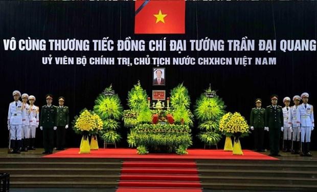 Celebration solennelle des funerailles nationales pour le president Tran Dai Quang hinh anh 1