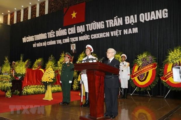 Ceremonie commemorative en memoire du president Tran Dai Quang hinh anh 1