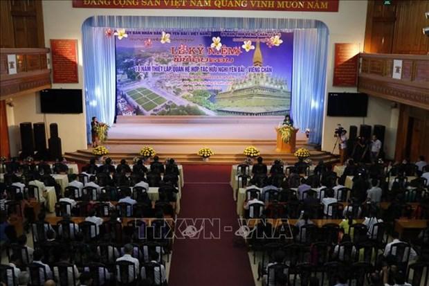 Promotion des relations de cooperation et d'amitie entre Yen Bai (Vietnam) et Vientiane (Laos) hinh anh 1