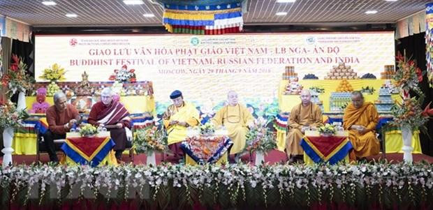 Echange culturel bouddhiste Vietnam-Russie-Inde a Moscou hinh anh 1