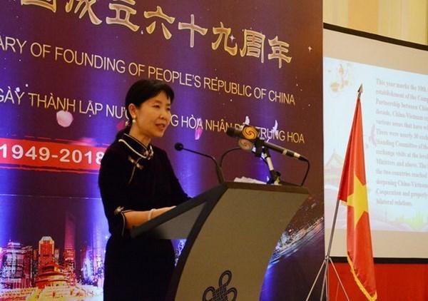 Reception a l'occasion de la 69e fete nationale de Chine hinh anh 1