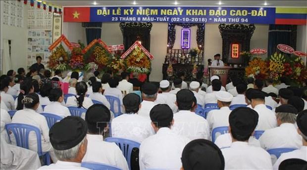 Ceremonie de celebration du 94e anniversaire de la fondation du caodaisme hinh anh 1