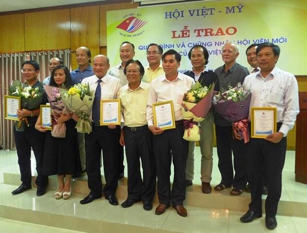 De nouveaux membres adherent a l'Association Vietnam-Etats-Unis hinh anh 1