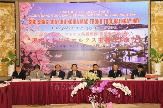 Vietnam-Japon: echange theorique entre les deux Partis communistes hinh anh 1