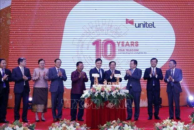 Unitel, symbole de la cooperation economique Vietnam-Laos hinh anh 1