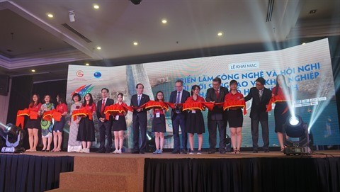 Ho Chi Minh-Ville: la ville de l'innovation et des start-up hinh anh 1