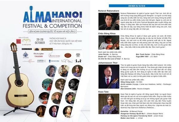 Festival international de guitare Alma Hanoi hinh anh 1