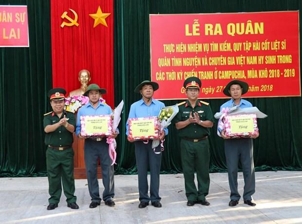 L'equipe K52 de Gia Lai poursuit la recherche des restes des soldats vietnamiens tombes au Cambodge hinh anh 1