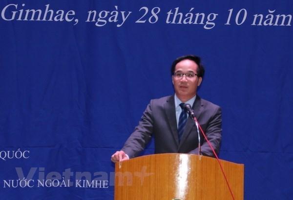 Les travailleurs vietnamiens en R. de Coree exhortes a rentrer au pays dans les delais prevus hinh anh 1