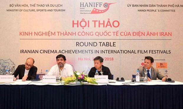 Vietnam et Iran echangent des experiences dans le 7e art hinh anh 1