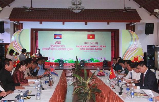 Renforcement des echanges entre Dak Lak et Mondulkiri (Cambodge) hinh anh 1