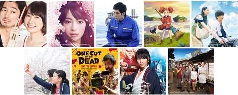 Bientot le festival de films japonais 2018 hinh anh 1