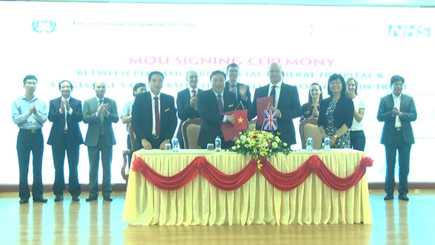 AVC : l'hopital general de Phu Tho coopere avec un hopital britannique hinh anh 1