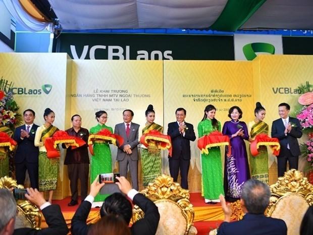 Vietcombank autorisee a etablir un bureau de representation aux Etats-Unis hinh anh 1