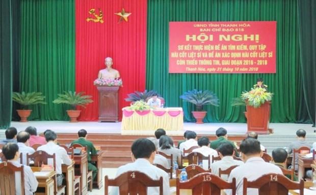 Thanh Hoa: renforcement de la recherche des restes des soldats morts pour la Patrie hinh anh 1