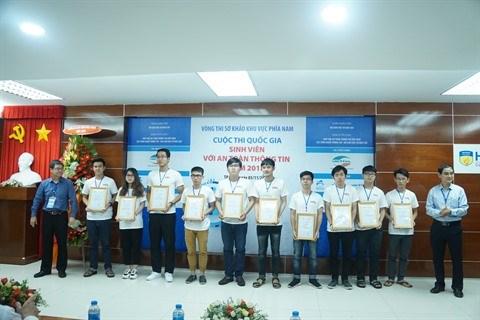 Lancement du 11e concours national de securite de l'information hinh anh 1