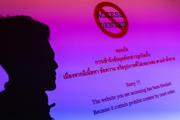 Le gouvernement thailandais propose un projet de loi sur la cybersecurite hinh anh 1