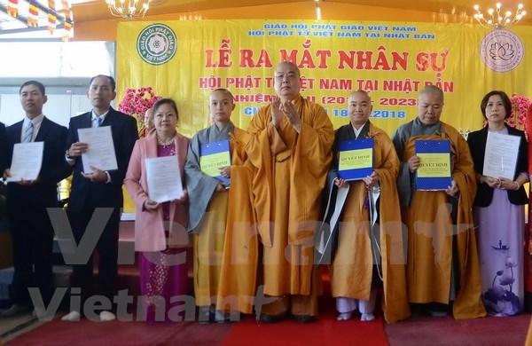L'Association des bouddhistes du Vietnam au Japon lance ses conseils pour le 2e mandat 2018-2023 hinh anh 1