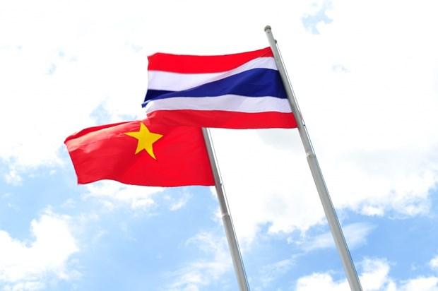 Felicitations des dirigeants vietnamiens pour la Fete nationale thailandaise hinh anh 1