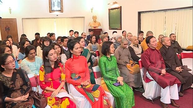 Rencontre de la communaute vietnamienne en Inde et au Nepal hinh anh 2