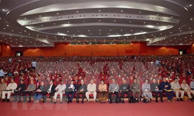 Cloture de la 41e session du CC du Parti du peuple cambodgien hinh anh 1